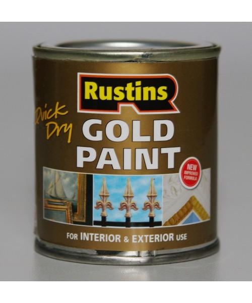 Золотая краска Gold Paint